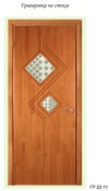 Двери межкомнатные «Мозаика» ПО