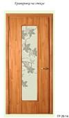 Двери межкомнатные «Хайвей» ПО